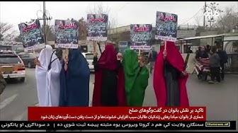 Afghanistan Dari News. 10.03.2020 خبرهای شامگاهی افغانستان