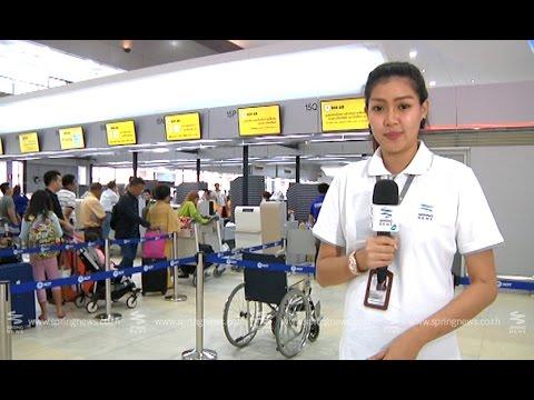 คืบหน้าสายการบินนกแอร์ยกเลิก 9 เที่ยวบิน - Springnews