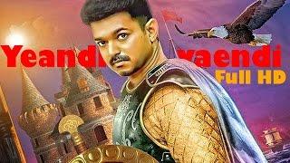 Yaendi Yaendi full HD video Song 1080p - Puli | Vijay | Shruti Haasan.