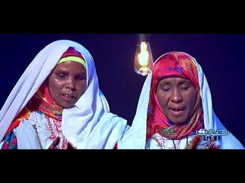#27 SAWT RAMADHAN - Alil Timimoun - صوت رمضان- عليل تيميمون