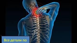 чем лечить грудной остеохондроз медикаментозное лечение