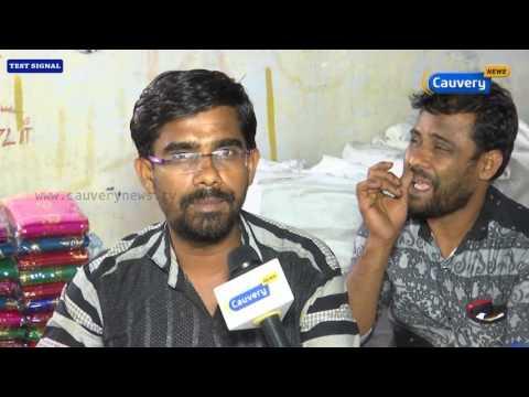 download ஈரோட�டில� இரவில� செயல�பட�ம� த�ணி மார�க�கெட� | NaduNisi Neram