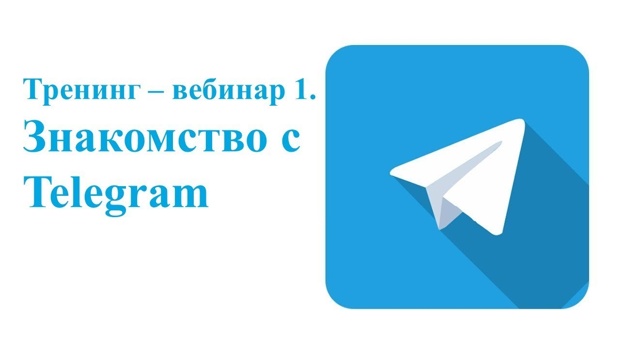 знакомства в телеграмме саратов