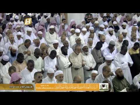 جزء عم مع دعاء ختم القرآن : التراويح ليلة 29 رمضان : الشيخين عبدالله الجهني و عبدالرحمن السديس
