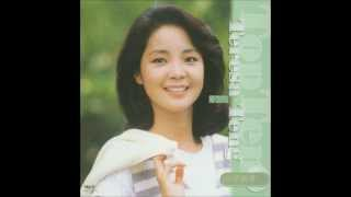 Teresa Teng - Wo He Ni /  邓丽君 - 我和你