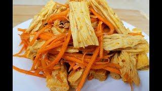 Спаржа соевая по Корейски Вкусный и Полезный Салат I как похудеть мария мироневич