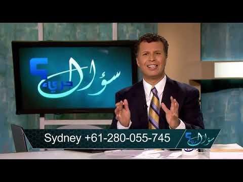 سؤال جريء 460 قصة خطيرة في القرآن قد تكون سبب تركك للإسلام Youtube
