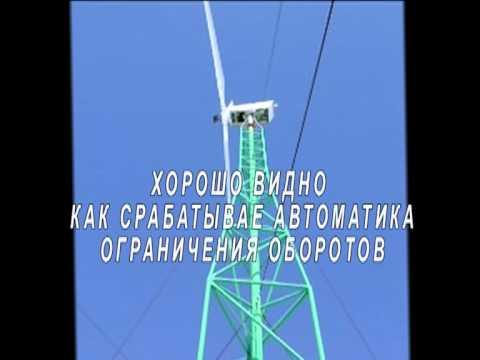 Объявления. Оборудование, производство производства ветрогенераторы, цены, торговля, фото, kартинки.
