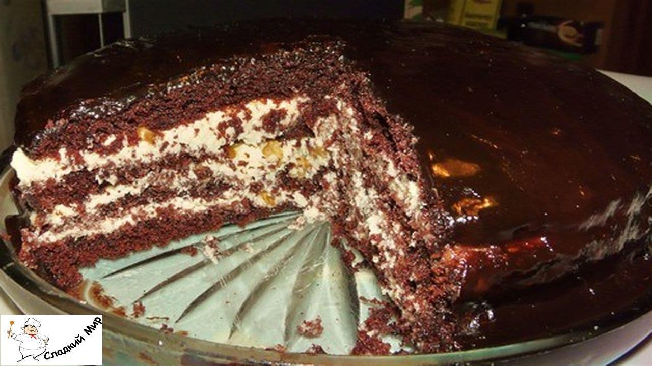 как сделать торт прага по старинным рецептам