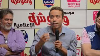 وشوشة |سامح حسين : الوقوف أمام محسن محيي الدين شرف كبير|Washwasha