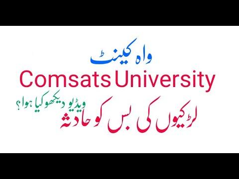 Wah Cantt Comsat University Ki Bus Ko Hadsa
