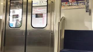 【京成線】3003編成 試験VVVF搭載車 走行音 八幡→菅野