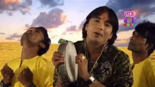 कीमत Kimat (Official Song) 2018 Surender Romio L