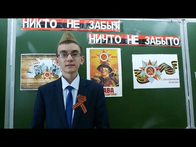 Изображение предпросмотра прочтения – АлексейКостюк читает произведение «Жди меня иявернусь…» К.М.Симонова