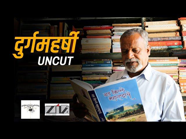 दुर्गमहर्षी UNCUT Trailer | Pramod Mande | Shivaji Maharaj | Sahyadri | Forts | Collab with @Firaste