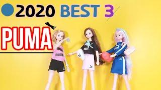 ♥퓨마♥의상세트 운동복-[PUMA]costume set…