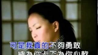 Zhang Hui Mei - Chen Zao.flv