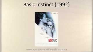 Basic Instinct  Movie Title in Japanese