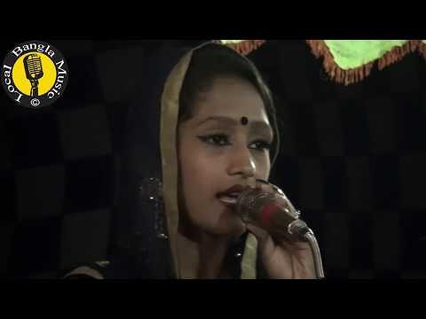 Baul Gan বাউল গান MP3 Download