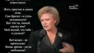 Марина Цветаева Вчера еще в глаза глядел
