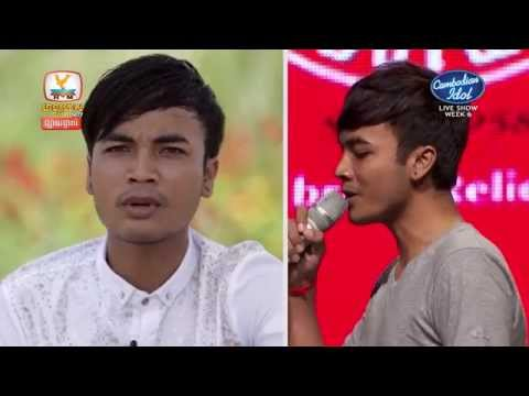 Cambodian Idol | Live show | Week 06 | សៅ ឧត្តម | សែនស្រណោះ