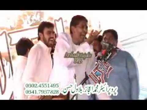 Qiamat khaiz Majlis Zakir Malik Mukhtar Hussain  jalsa 11 Ramzan 2016 Pindi Bhattian