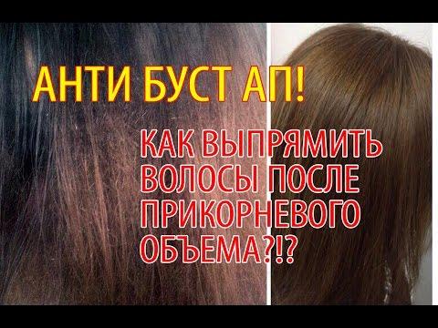 Профессиональные утюжки для выпрямления волос
