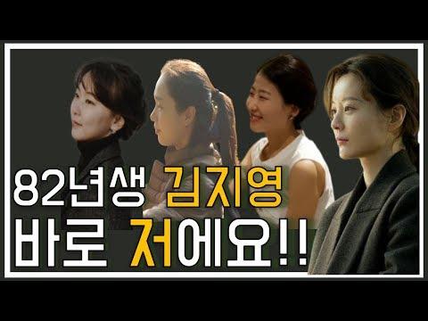 82년생 김지영 리뷰 & 영화 후기 (feat. 아육톡)