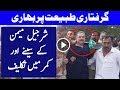 Imran Khan Ka Bara Karnama Sab Hiran Headlines And Bulletin 09 00 PM 23 Oct 2017 Dunya News mp3