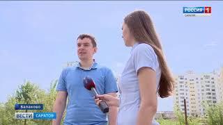 Обманутые дольщики Балакова уже с нетерпением ждут новоселья