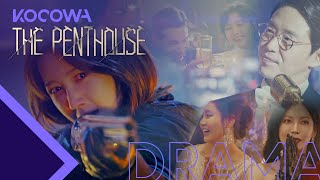 Shim Su-ryeon's Road to Revenge on The Penthouse