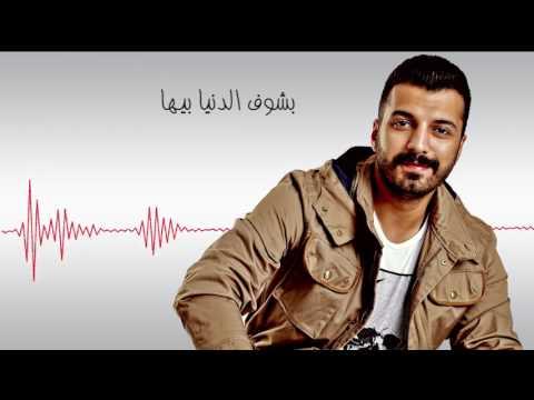 Ammar Shammaa - Modmin Jamalha (Lyrics) / عمار شماع - مدمن جمالها