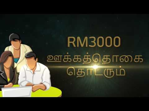 T-MARINE CORP (TAMIL) VIDEO