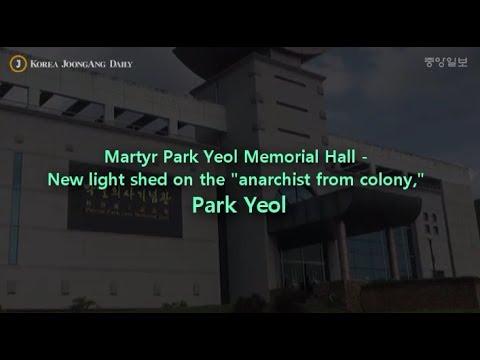 Martyr Park Yeol's Life