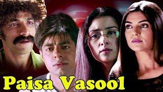 Paisa Vasool Full Movie   Manisha Koirala Movie   Sushmita Sen Hindi Movie  Superhit Bollywood Movie