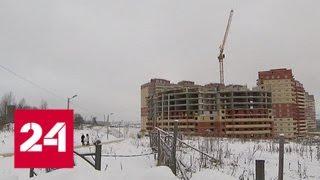 Исторической территории в Дмитровском районе Подмосковья грозит застройка - Россия 24