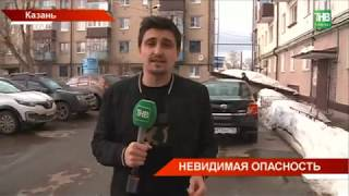 Новости Татарстана 21/03/19 ТНВ