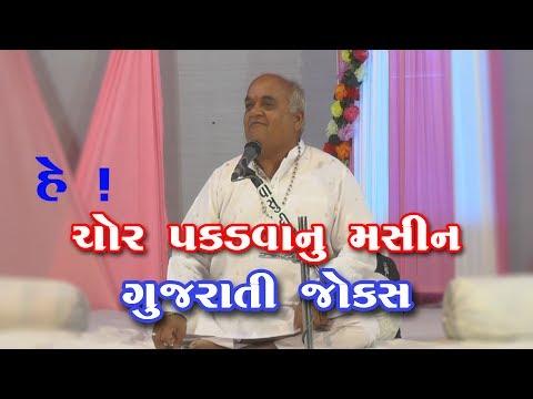 JITUBHAI DWARKAWALA-PART 2-Meet Video-okas & Mimikri