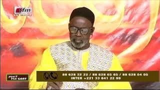 REPLAY - FIRI GENT - Pr : Oustaz ABDOU KARIM BA - 13 Juillet 2018