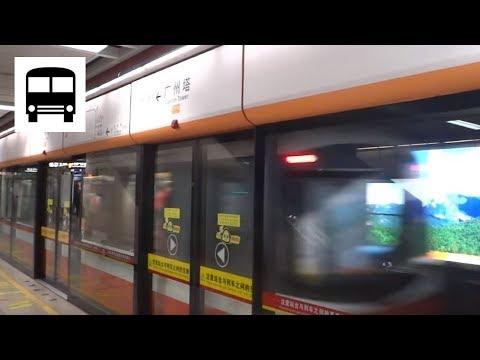 CSR Zhuzhou B1 EMU (3 car) -  Departing Canton Tower (Guangzhou Metro Line 3) 广州地铁3号线