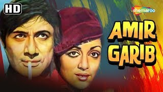 Amir Garib (1974) (HD) Hindi Full Movie - Dev Anand | Hema Malini | Prem Nath | Ranjeet thumbnail