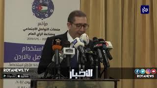 سمير الرفاعي يرفض التضييق على الحريات الصحفية