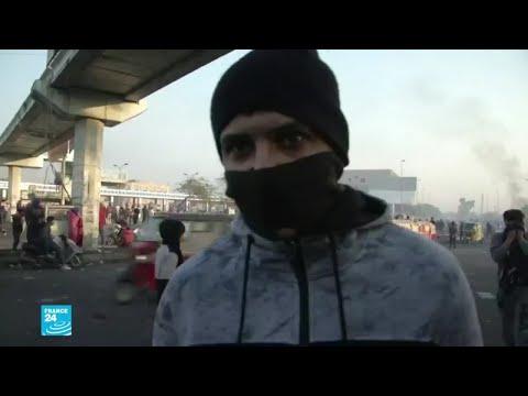 من مطالب المتظاهرين العراقيين..اسمعوها  - 12:58-2020 / 1 / 21