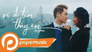 Vì Đã Tìm Thấy Em - Đăng Khôi (Official Music Video)