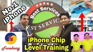 Fonekong iPhone Training New Gadget Nagri First Time Seat Book Karen Jaldi Jaldi