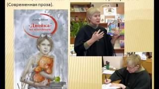 """Видеообзор """"Современные писатели - детям"""""""