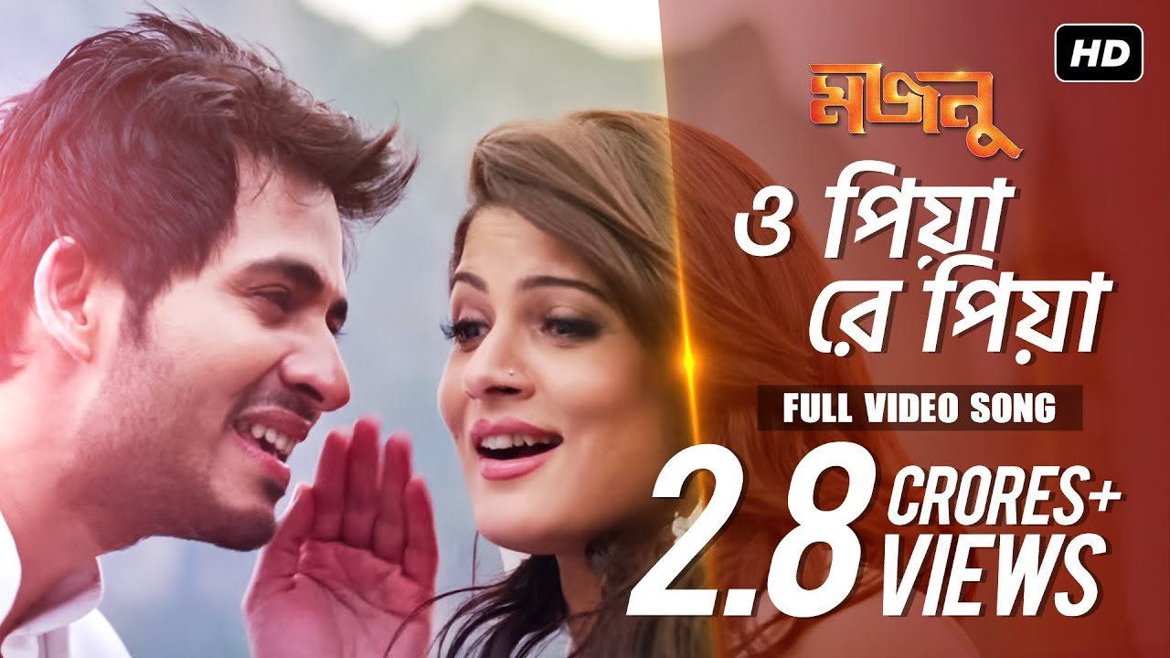 Majnu bengali movie hd video songs free download | Laila Majnu (2018