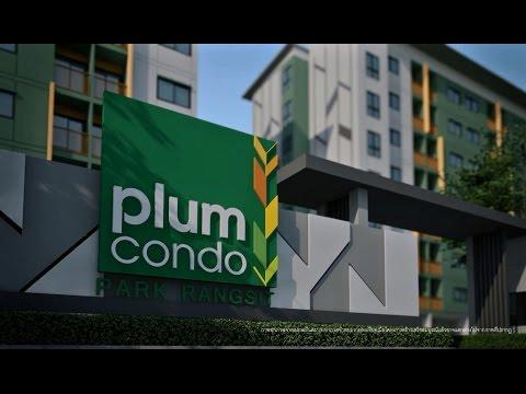 พลัมคอนโด พาร์ค รังสิต Plum Condo Park Rangsit
