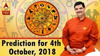Daily Horoscope With Pawan Sinha: Prediction for 4th October, 2018 | ABP News