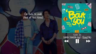 【韓中字】SUPER JUNIOR-D&E - Livin' In